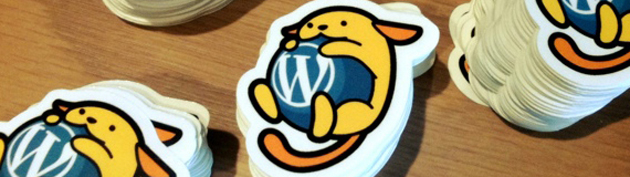 WordPress Japan Character Name 1 630