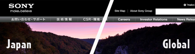 40 Japanese companies Global Websites 630