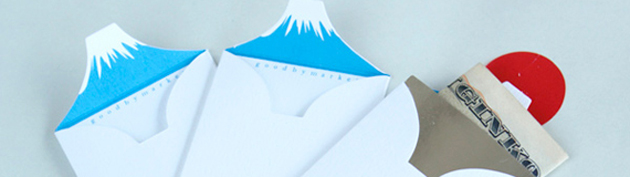 Mt.envelope pochi 1 630