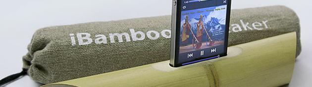 iBamboo Speaker 1 630