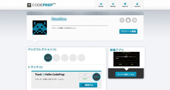 codePrep 11