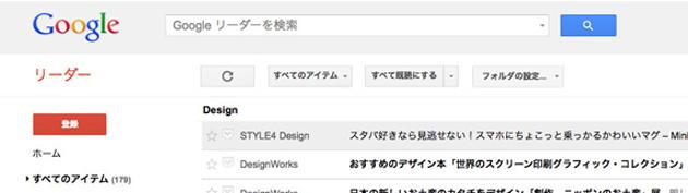 60 Japan Wonderful Blog 630