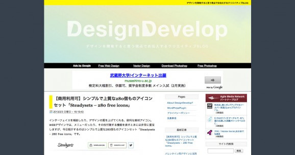 DesignDevelop