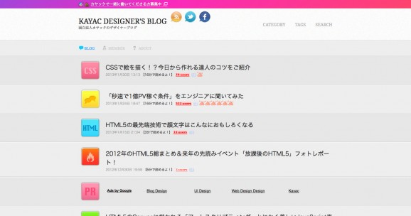 KAYAC DESIGNERS BLOG