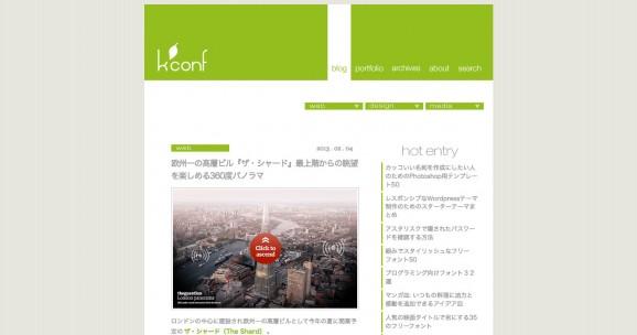 Kconf Blog
