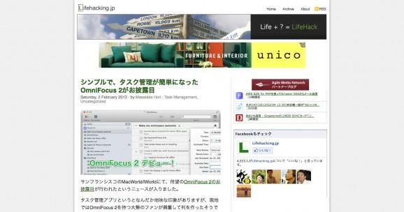 Lifehacking jp