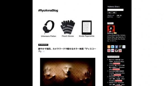 RyoAnnaBlog