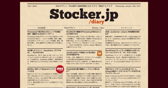 Stocker jp