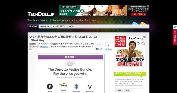 TechDoll jp