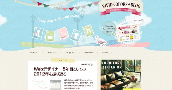 VIVID COLORS BLOG