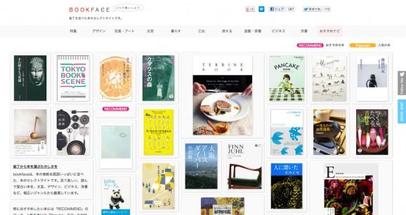 bookface 2
