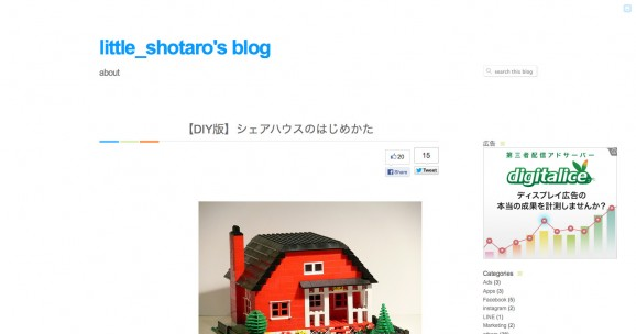 little_shotaros blog