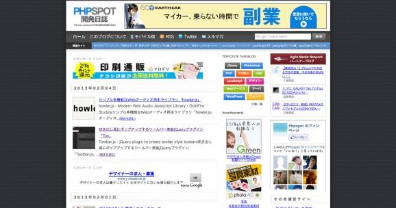 phpspot