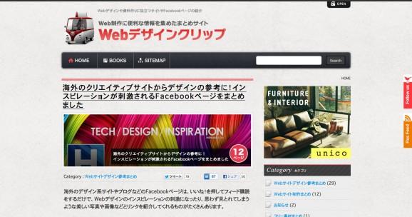 webdesignmatome