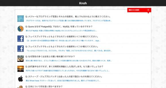 Knoh 4