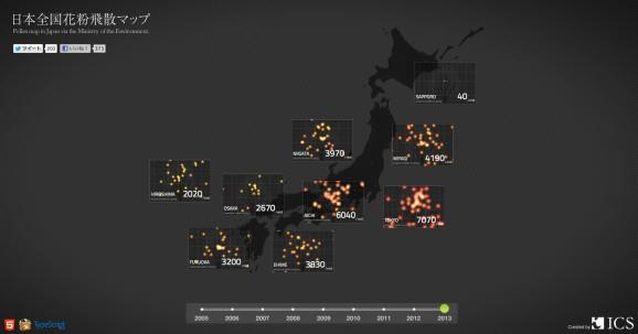 Pollen Map in Japan 2