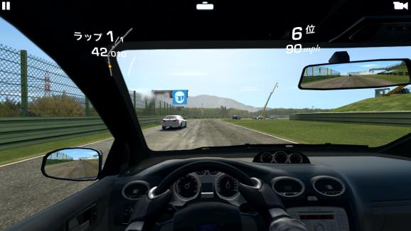 Real Racing 3 12