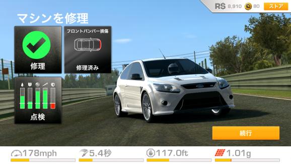 Real Racing 3 17
