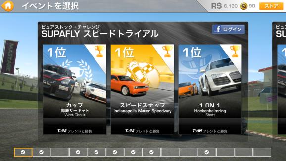 Real Racing 3 7