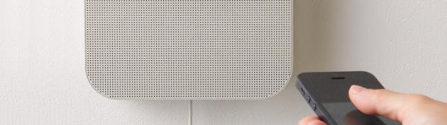 muji Bluetooth Speaker 1 630