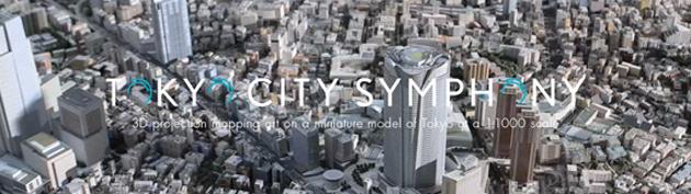 TOKYO CITY SYMPHONY 1 630