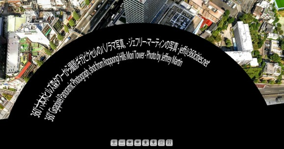 Tokyo Roppongi Gigapixel 3