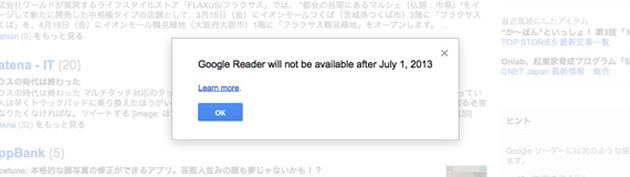 10 RSS Reader Service 630