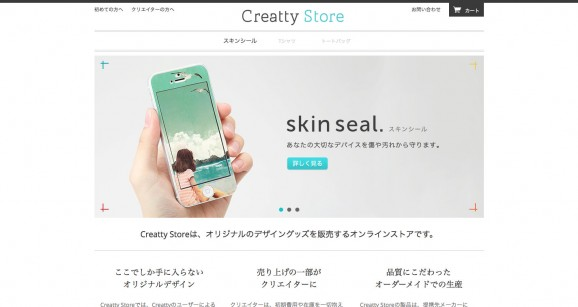 Creatty Store 2