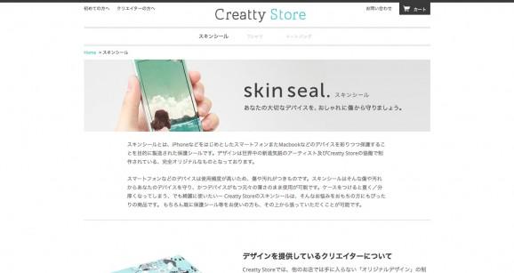 Creatty Store 3