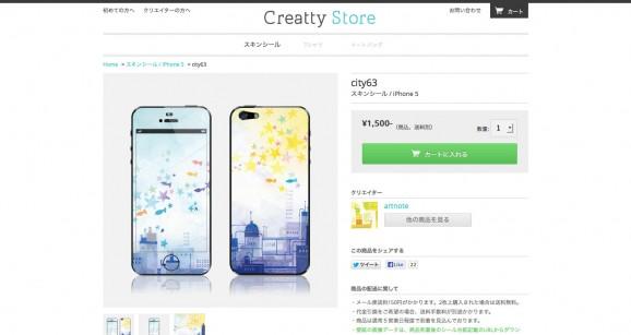 Creatty Store 5