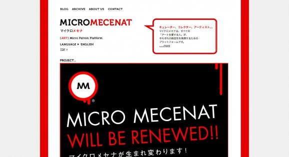 micromecenat