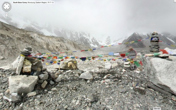 Everest South Base Camp