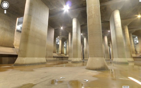 Metropolitan Area Outer Underground Discharge Channel