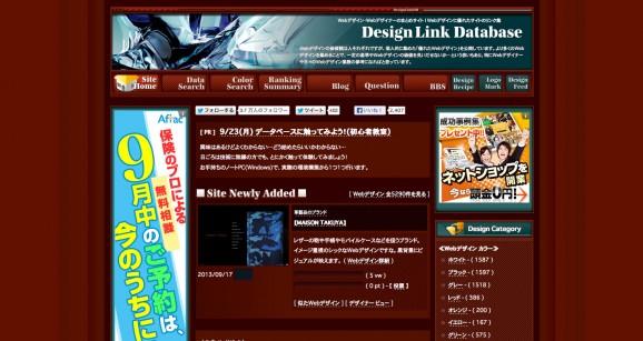designlinkdatabase