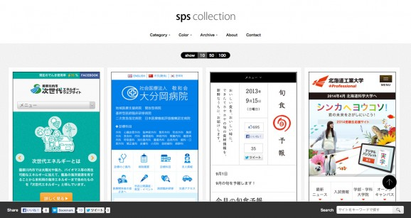 sps collection