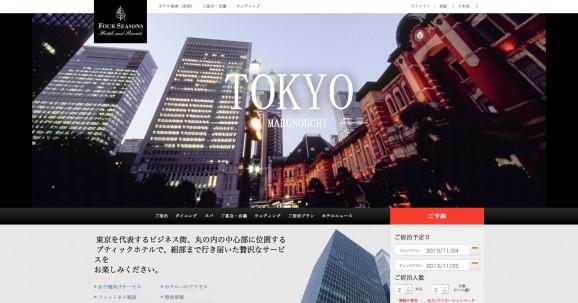 Four Seasons Tokyo