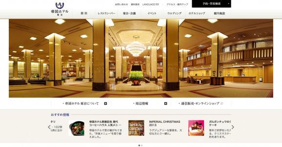 Imperialhotel Tokyo