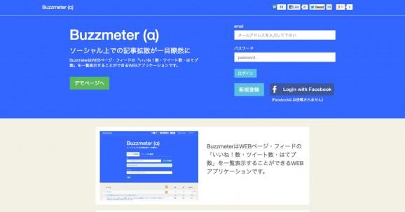 Buzzmeter 2