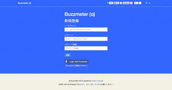 Buzzmeter 3