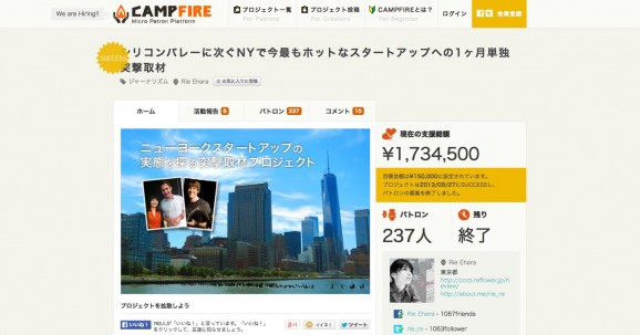 Japan Crowd Funding Project Ranking 14