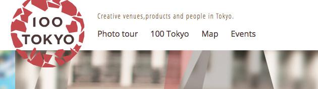 100 Tokyo 1