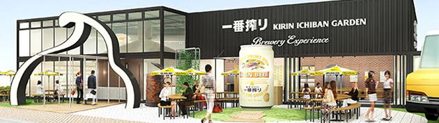 3 Beer Garden 2014