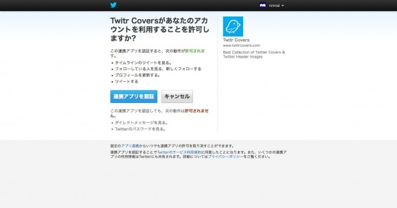 TwitrCovers 5