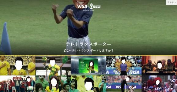 Visa Teletransporter 1