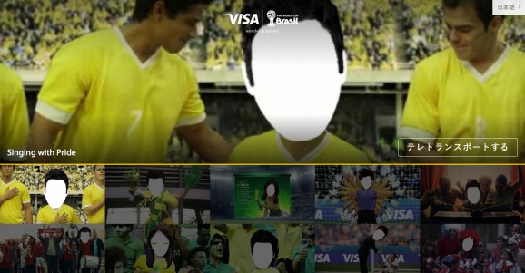 Visa Teletransporter 2
