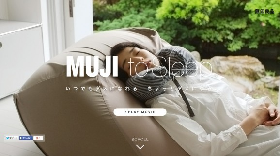MUJI to Sleep 2