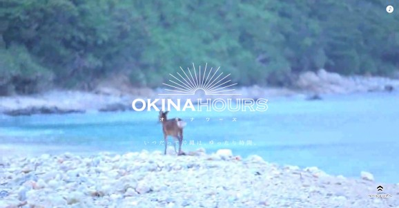 okinahours