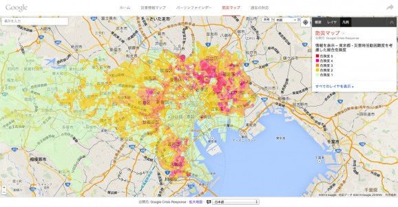 Google Bosai Map 2
