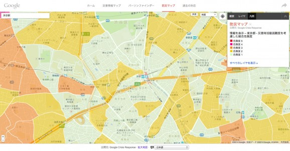 Google Bosai Map 3