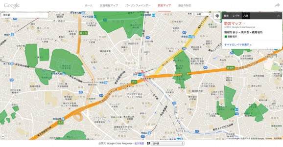 Google Bosai Map 4